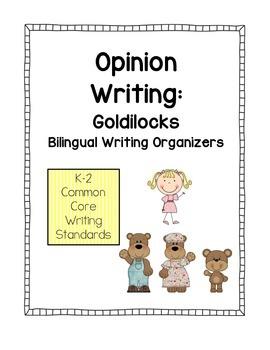 Opinion Writing - Goldilocks