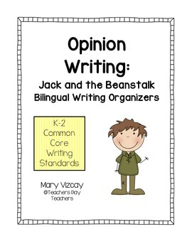 Opinion Writing - Jack and the Beanstalk