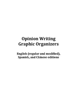 Opinion Writing Organizers
