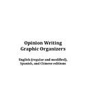 Opinion Writing Organizers
