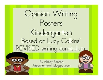 Opinion Writing Posters - Kindergarten