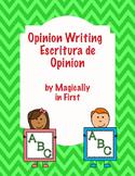 Opinion Writing in Spanish - Escritura de opinion