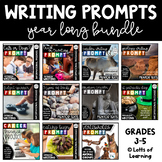 Informative and Opinion Writing Prompts with Passages/Articles Year Long Bundle