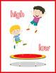Opposites Flash Cards; Kindergarten; Preschool; Homeschool; Literacy