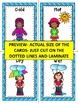 Opposites Flash Cards- Opposites Word Wall Cards- Opposite