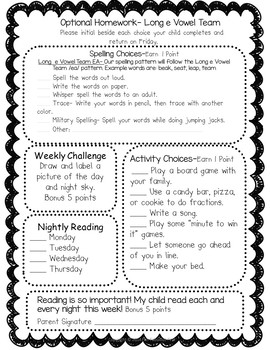 Optional Homework- Vowel Teams