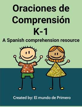 Oraciones de comprensión K-1