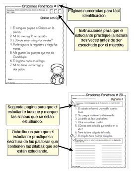 Oraciones fonéticas para enseñar a leer en español # 2
