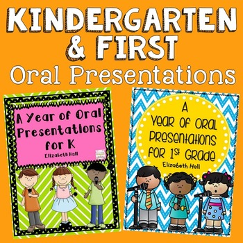 Oral Presentations All Year for Kindergarten and First {Bundled}