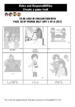 Orange Belt Unit 1 of 4 [Memory Game Task Cards]