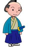Orange Belt Unit 1 of 4 [Roles and Responsibilities - Samurai & Ninjya]