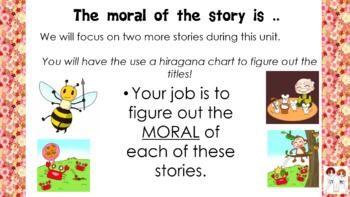 Orange Belt Unit 4 of 4 [Rolling Riceballs!] Compare and Contrast Folktales