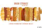 Orange Brush Strokes Paint Glitter Foil Watercolor 20 PNG