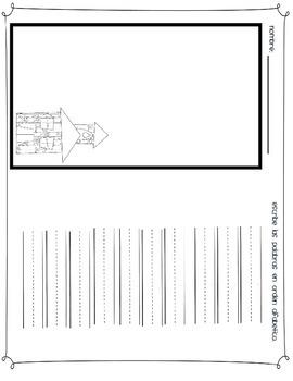Tarea para las palabras de ortografía - Spanish Spelling homework template