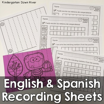 Order It! Sequencing Number Puzzles {English & Spanish} BUNDLE {TEKS/CCSS}