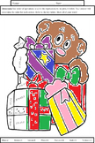 Order of Operations: Bear with Presents Coloring Sheet