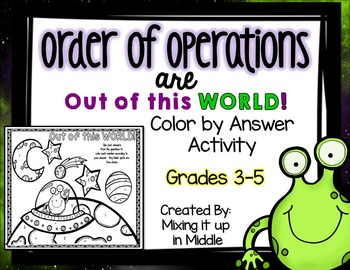 Order of Operations Color by Answer Activity--Grades 3-5