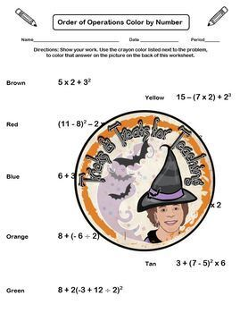 Order of Operations Color by Number FUN with Answer Key