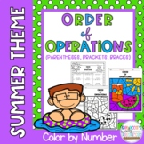 Order of Operations Color by Number: Summer/End-of-the-Year Theme
