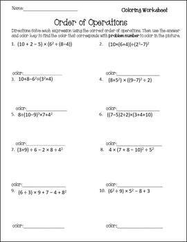 Order of Operations Coloring Sheet  {Worksheet}  {PEMDAS Activity}