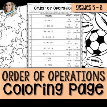 Order Of Operations Coloring Page By Lindsay Perro Tpt