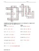Order of Operations Crossword Puzzle III