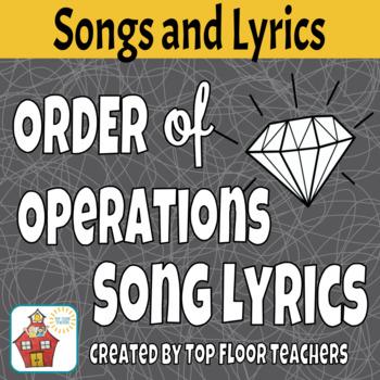 Order of Operations GEMS Song Lyrics