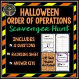Order of Operations Halloween Scavenger Hunt *QR Codes Optional*