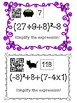 Order of Operations Halloween Scavenger Hunt *QR Codes Optional*