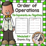 Order of Operations NO exponents or Negative Integers Worksheet with KEY FREE