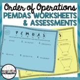 Order of Operations PEMDAS Differentiated Worksheets and A