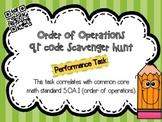 Order of Operations QR Code Scavenger Hunt