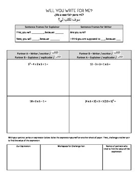 Order of Operations Sage and Scribe Activity - English, Spanish, Arabic