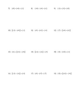 Order of Operations with Integers (Levelled)
