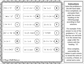Order of Operations with Integers: Code Breaker