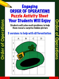 Order of operations activity fun sheet (18 problems)
