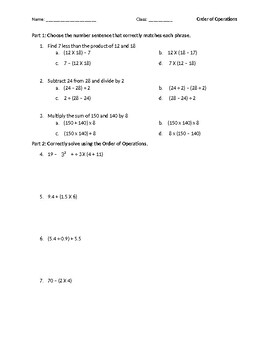 Order or Operations Quiz