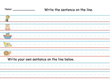 Ordering Sentences MEGA Bundle