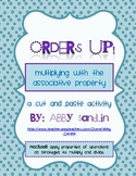 {Order's Up!} Associative Property of Multiplication Cut and Paste Activity