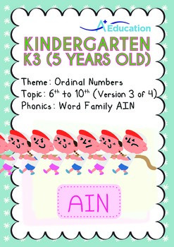Ordinal Numbers - 6th to 10th (III): Word Family AIN - K3 (5 years old)