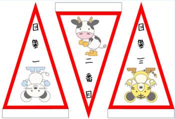 Ordinal Numbers In Japanese