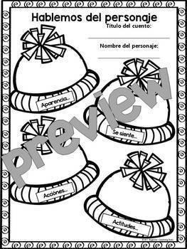 Organizadores gráficos para el año - Spanish