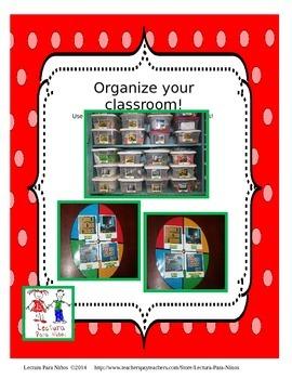Organize your classroom!