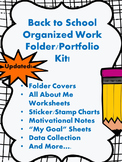 Back To School Organized Work Folder/Portfolio Kit