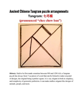 Oriental Chinese Tangram Puzzle History and 25 Designs Handouts
