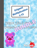Origami Multiplication 1-12 Bundle