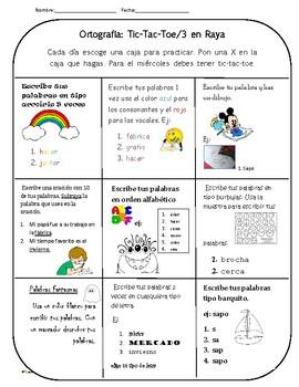 Ortografia 3 rayas (Tic Tac Toe) Espanol