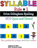 Orton Gillingham Spelling VCV (Syllable Division Rule #1 )