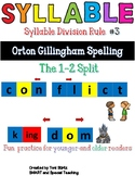 Orton Gillingham 2 Syllable Words Spelling (Syllable Divis