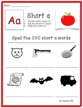 Orton-Gillingham CVC Short /a/ printable!